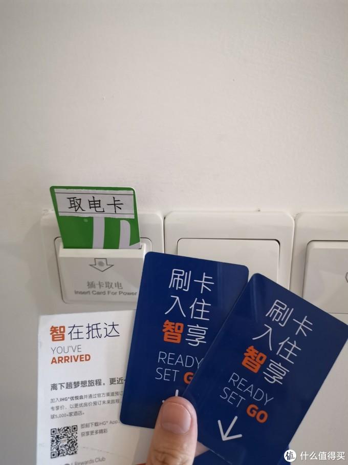 杭州拱墅智选假日酒店入住体验
