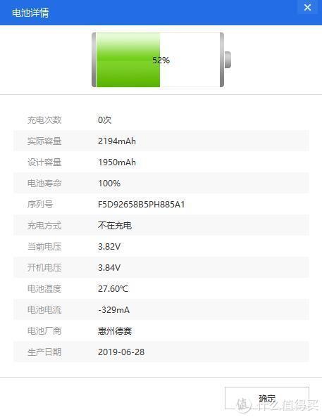 这电池虚标了吗?iPhone7更换A+4 2300mAh高容量电池教程