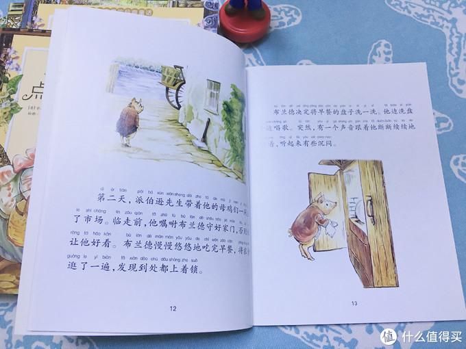 叮~这一份适合4岁儿童的故事书单请收好(附0-3岁书单链接)