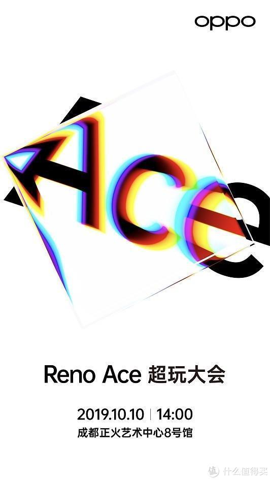 高达版Reno Ace曝光 realme X2 Pro拍照样张公布
