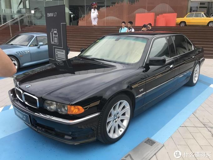 BMW L7,D+级超豪华定制轿车