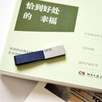 小米U盘图片展示(材质 接口)