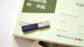 小米U盘图片展示(材质|接口)