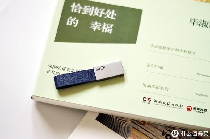 小米居然也推出了自家的U盘,79元无黑科技,你觉得值吗?