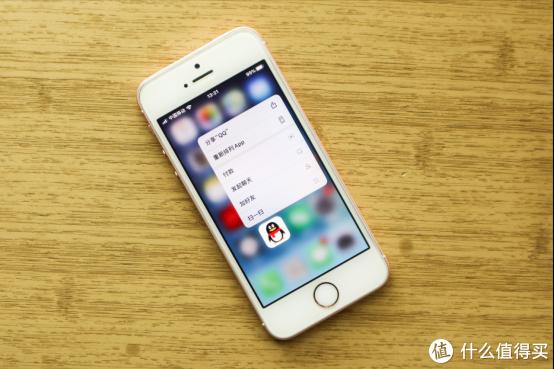 将iPhone SE升级到iOS 13后是一种什么感受?