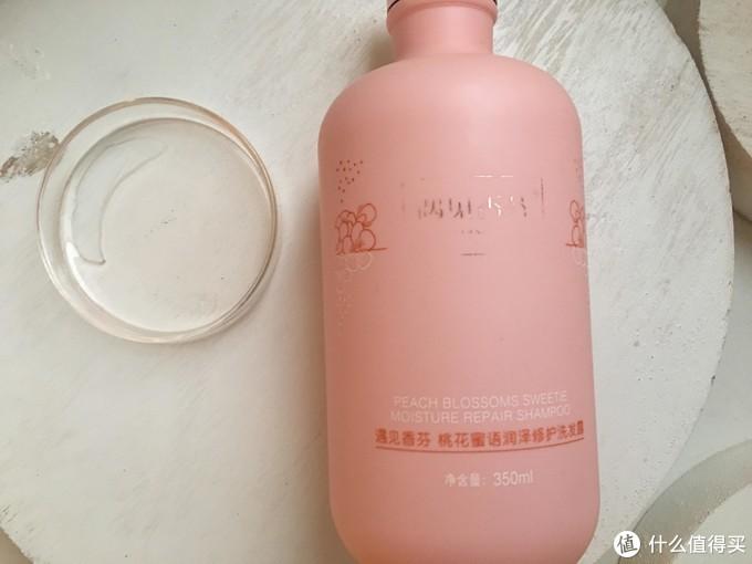 女士洗发水哪个好?控油+留香持久的斩男级香芬洗发水评测