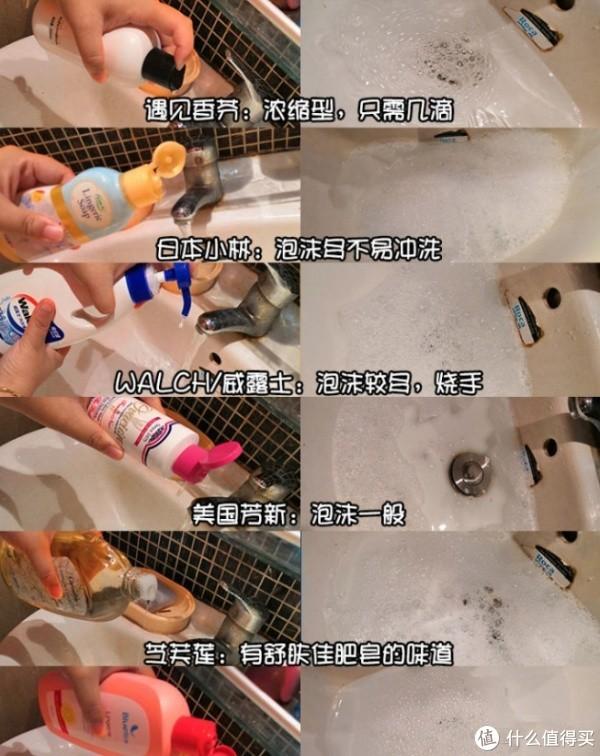 内衣专用洗衣液什么牌子好?小林、芳新等6款内衣洗衣液深度测评!