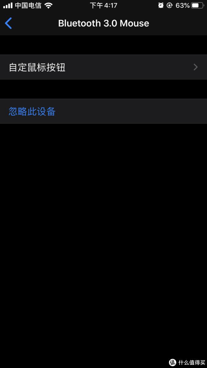 用远程桌面把win10装进iphone —-40核256G内存的生产力工具随身带