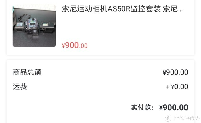 索尼大法真香-淘二手AS50R