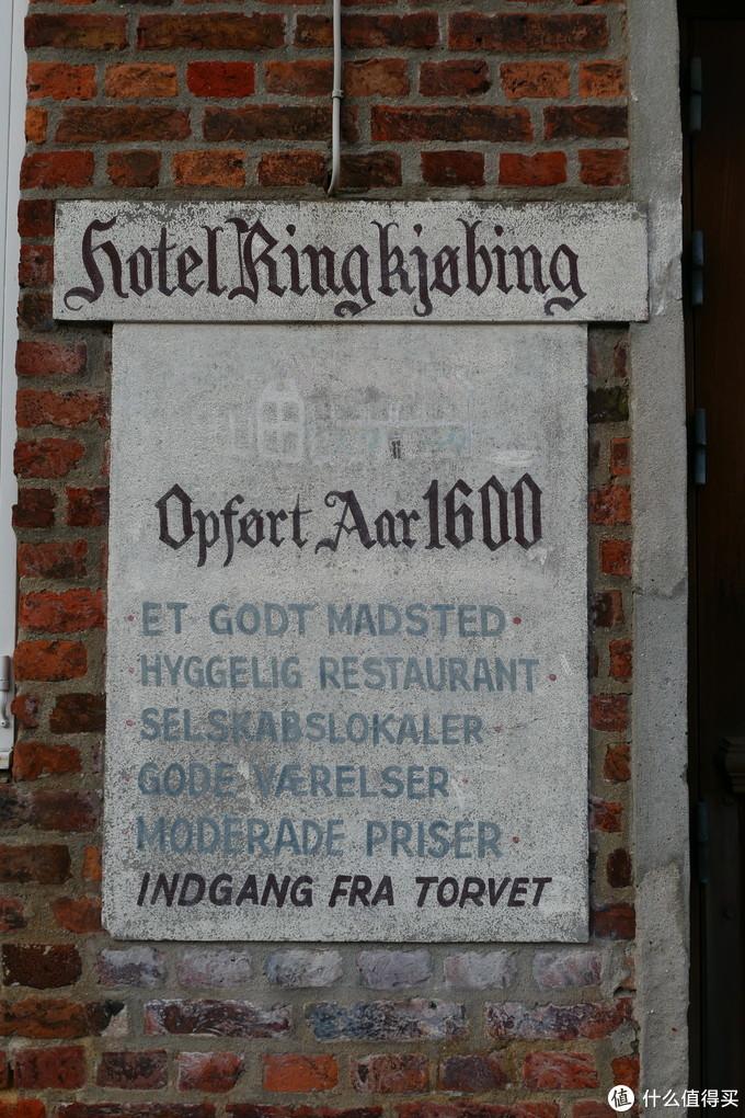 打卡现代风车王国——丹麦衣食住行