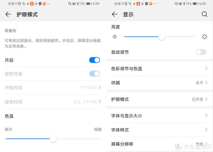 宜而不凡,千元实力派-华为畅享10 Plus手机体验