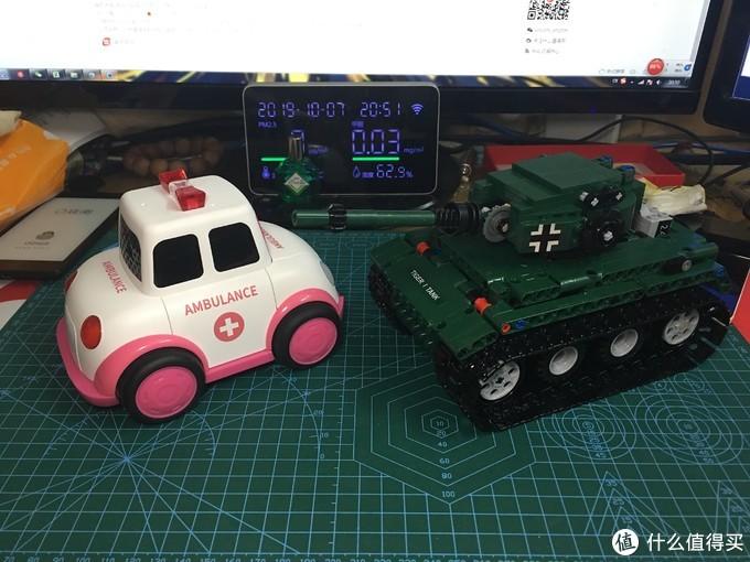 小米有品ONEGO RS-6 小魔豆AI百变机器人(自改小坦克)