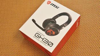 微星GH30耳机外观图片(呼吸灯|耳罩|头带|金属框架|麦克风)