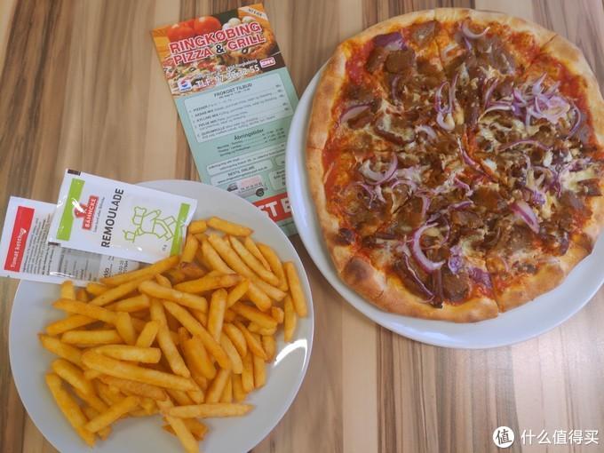 伊朗大叔给做的Pizza和炸薯条。
