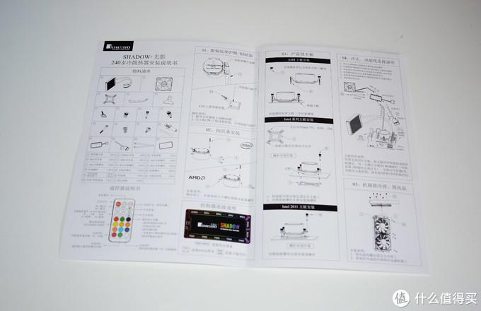 组装一台炫酷主机其实很简单,选对机箱是关键,乔思伯UMX4光效版机箱装机体验