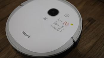 视觉导航新体验——科沃斯DEEBOT N5系列扫地机器人评测