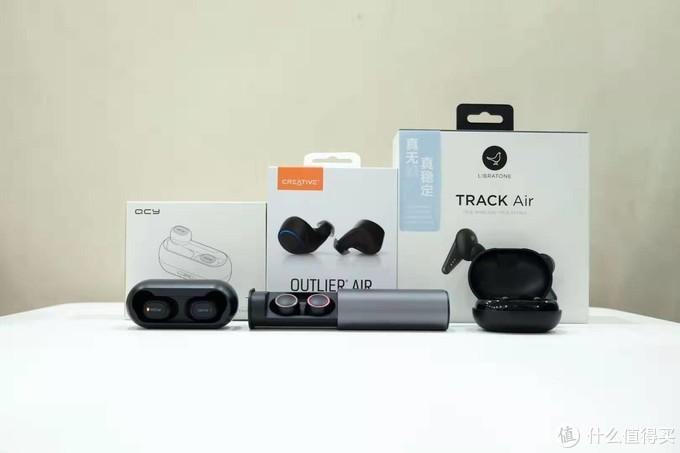 耳机和包装们(T1→创新Air→小鸟Air)