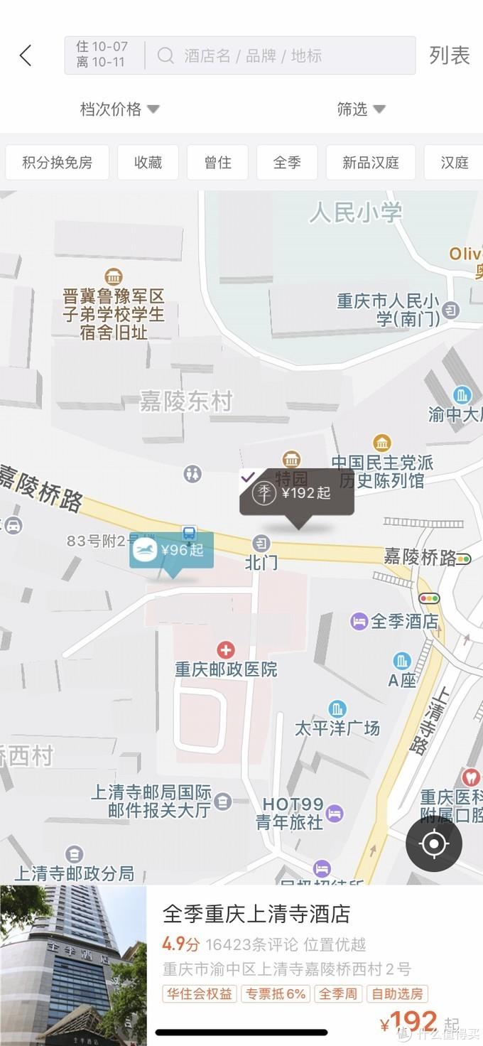 从地图上看,可以发现,这两家店很近,而地址实际上是相同的