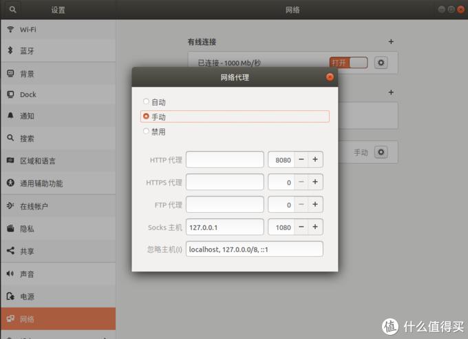 产品经理完全使用Ubuntu指南