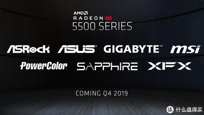 性能提升12%、能耗降低30%:AMD 发布 Radeon RX 5500系列 显卡