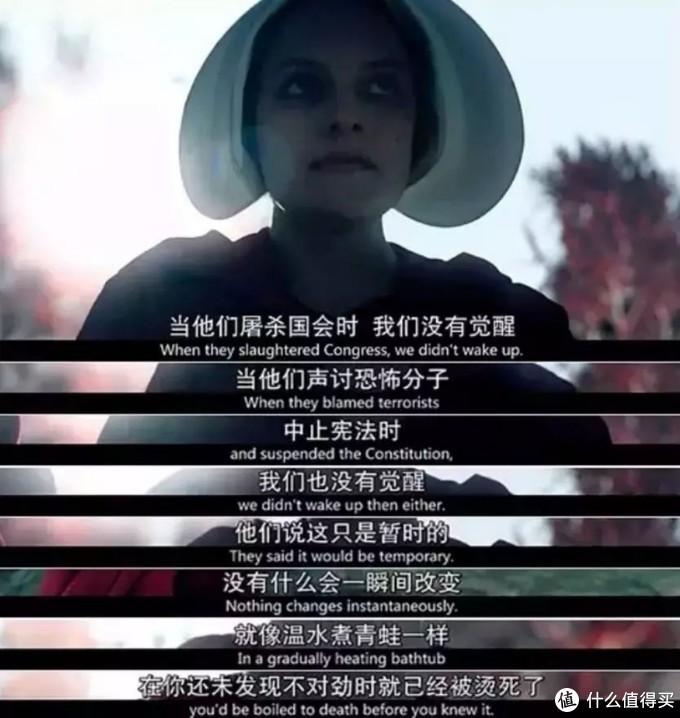 《使女的故事》-终极乌托邦的女性觉醒