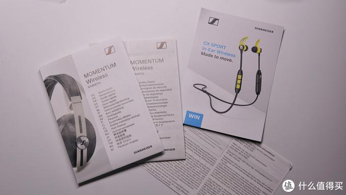除了降噪和好音质,还需要什么? — 森海塞尔Momentum Wireless 3 无线降噪耳机