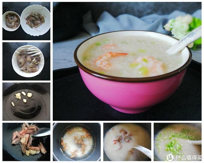 深秋寒露凉转寒,推荐6款粥品,热乎乎吃下肚,温暖精神一整天