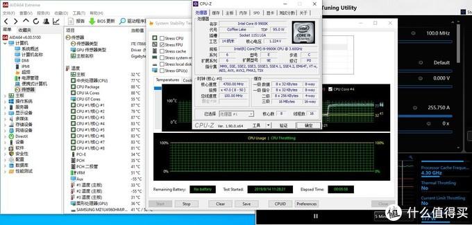 挑战9900K全核心超频5.1成功!九州风神阿萨辛3七热管cpu散热器 评测