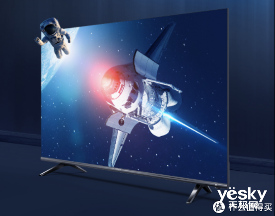 享受大屏视界 全面屏智能电视推荐
