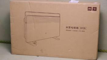 米家电暖器温控版包装图片(开关 旋钮 金属片)