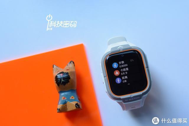 智能监控运送数据,孩子的好伴侣 小寻儿童手表S3体验分享
