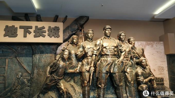 國慶出游-冉莊地道戰博物館