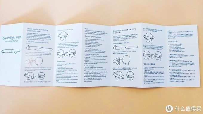 什么样的眼罩才能让你使用舒适?