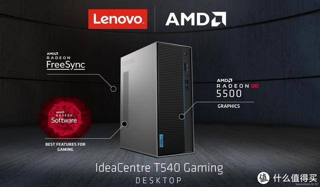 AMD推出Radeon RX 5500系列显卡