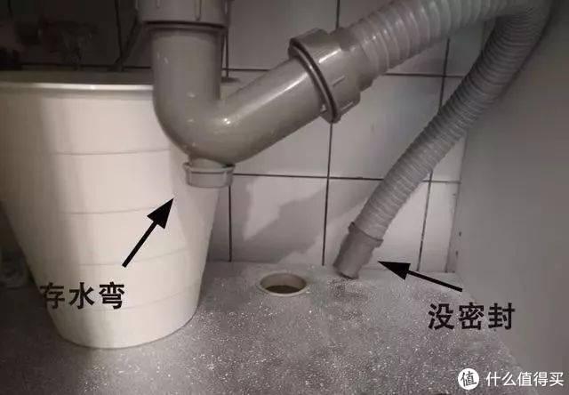 地漏没选对,卫生间排水不畅异味难忍!最全面的地漏选购攻略