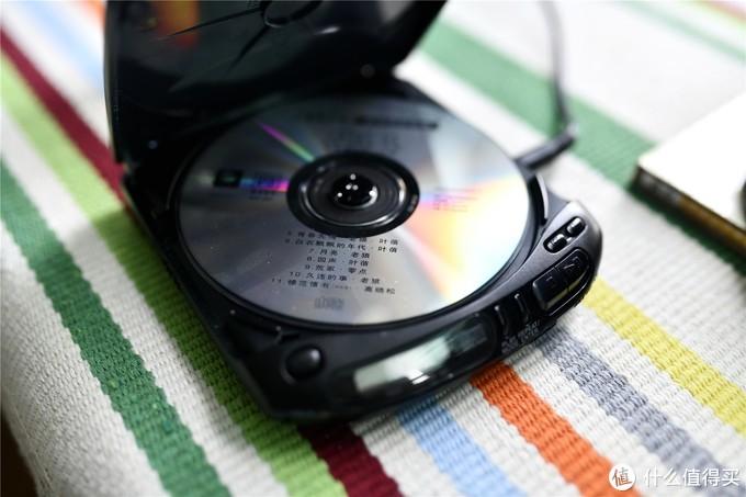 我是如此痴迷1bit的音色---索尼discman D-145评测