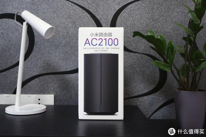 高速路由新体验,填补小米路由器200元档空白的全千兆AC2100加速开售
