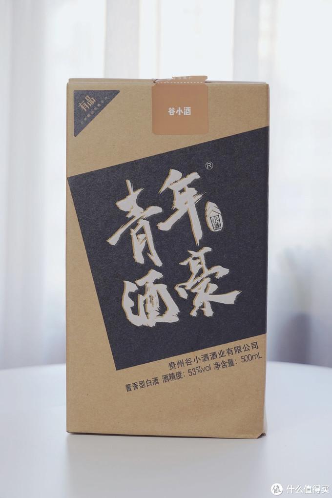 茅台镇53度酱香型白酒