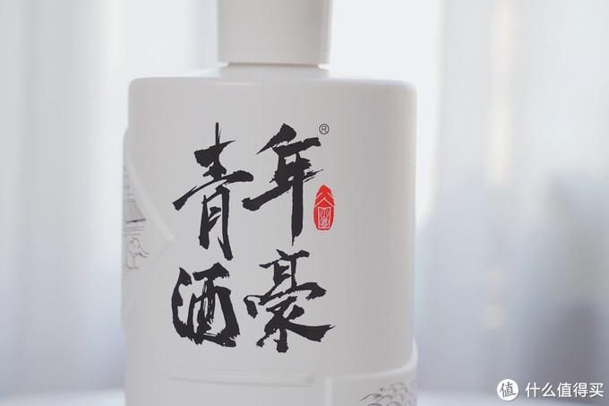 白色瓶体 黑色字样