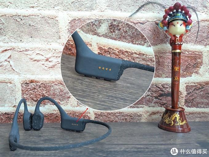 韶音Xtrainerz运动骨传导耳机:头戴式防水MP3
