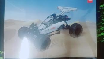 小米沙漠赛车拼装步骤(轮胎|零件|座椅)
