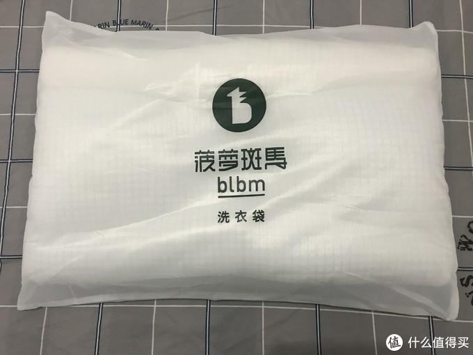 菠萝斑马软管颈乐枕,给你一个舒适的睡眠