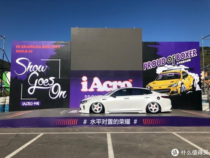 为韩系车正名,打造起亚K5低趴大王姿态