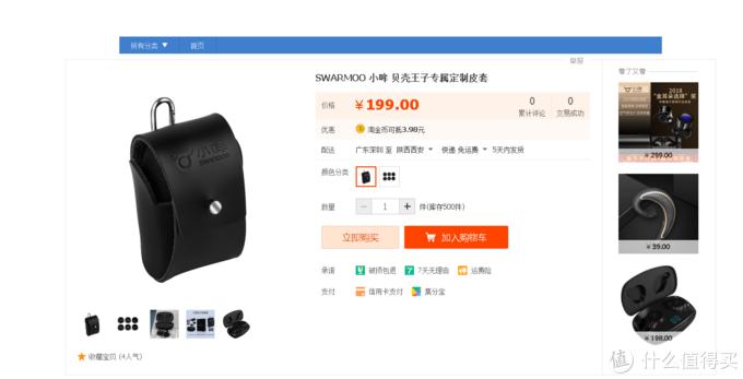 两百元价位TWS耳机优选之一-小哞贝壳王子真无线耳机开箱