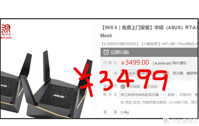 iPhone11支持的WiFi6是个什么玩意?
