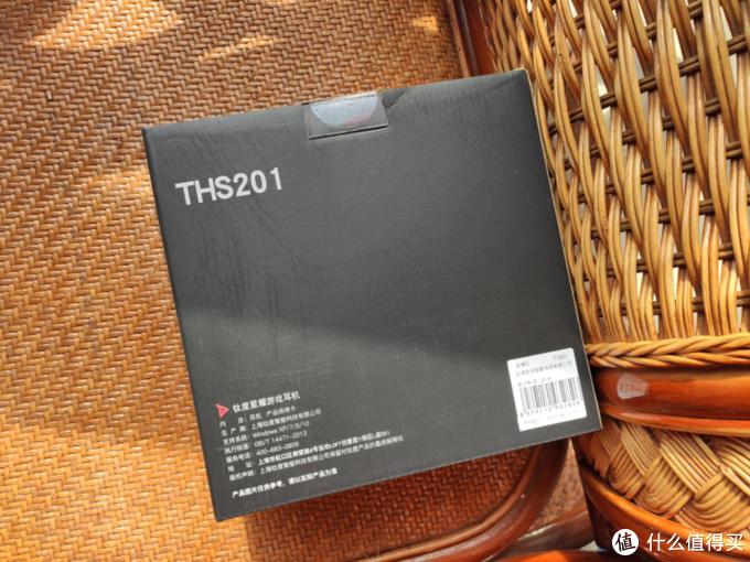 佩戴舒适,炫酷杀敌——钛度THS201头戴式耳机值得拥有
