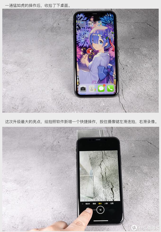 这果子有点香?iphone11 256G 黑色开箱与使用体验