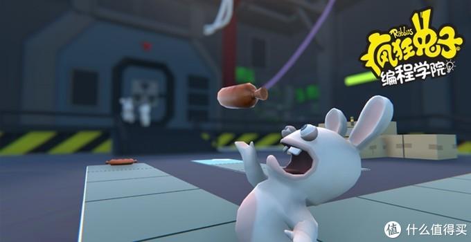 重返游戏:Uplay喜加一《疯狂兔子编程学院》免费下载
