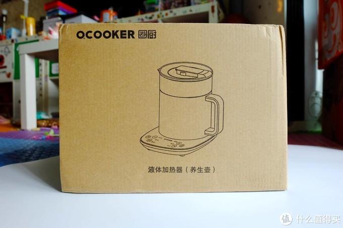 暖心小礼物——圈厨养生壶开箱