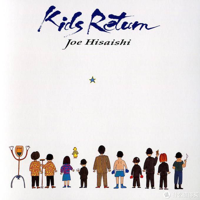 久石让为北野武的电影《坏孩子的天空》制作的配乐碟
